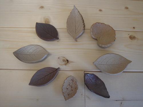 12 木の葉のお皿(小)